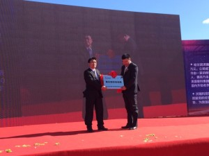 "Mr. Li Youji, AGCO Senior Director Commercial Development China & General Manager Beijing grants an ""AGCO Authorized Dealer"" Sign to Mr. Li Nan, GM of Honghan at the ceremony"