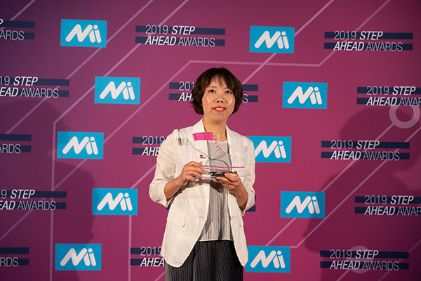 Jane Song, AGCO Production Manager, Recognized with STEP Ahead Award for Excellence in Manufacturing